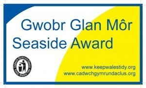 Seaside Award